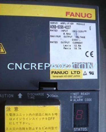 Fanuc: A06B-6096-H207 - CNC Repair & Sales